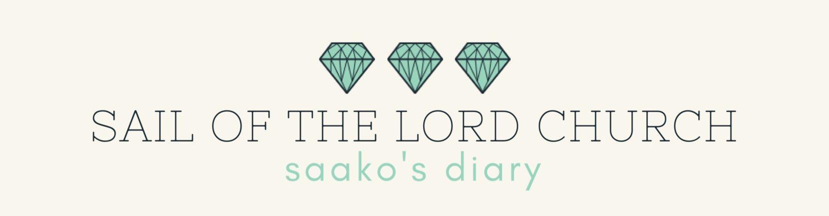 saako's diary